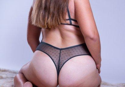 Sexcam von PralleGellie